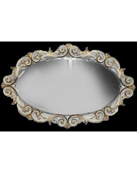Miroir Ovale Cadre Sculpté